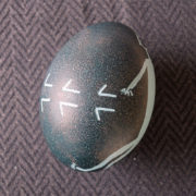 EMU EGG CARVED, MAN HUNTING KANGAROO